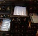 chinese acupunctuurnaalden, JMKH