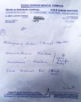 Ayurvedisch recept voor reuma behandeling schouder